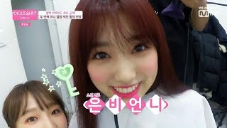 IZONE CHU Season 2 E03 #11 Heart*iz new album preparing in camera the nako  chan & yena!