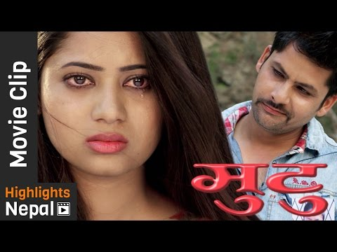 बरु मारीनै दे मलाई - Nepali Movie MUTU Clip | Keki Adhikari, Bimlesh Adhikari, Suprem Shah