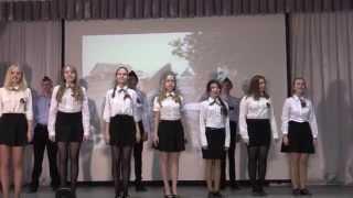 """9б """"Катюша"""", фестиваль военной и патриотической песни школы 12 (7-8 мая 2015)"""