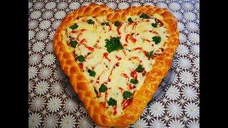 ПИЦЦА рецепт Пицца в виде СЕРДЦА вкусная домашняя пицца Готовим с Любовью