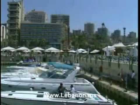 دليل لبنان السياحي: مدينة بيروت