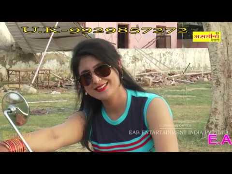 EAB // असमीना बुलेट पर शेर करती हुई || FULL HD || New Asmeena Mewati Video 2018