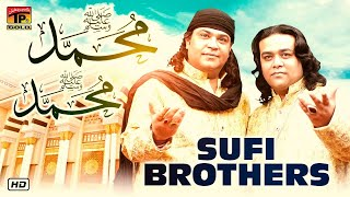 Muhammad S A W Muhammad S A W   Sufi Brothers   TP Gold