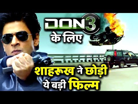Shahrukh Khan Opts Out From Rakesh Sharma's Biopic For DON 3! Mp3