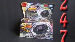Unboxing a BB-122 4D Diablo Nemesis X:D Takara Tomy Beyblade Balance Type w/ LL2 Launcher