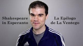 "Shakespeare's ""The Tempest"" Epilogue in Esperanto"