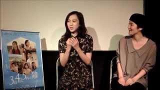映画『3泊4日、5時の鐘』は 2015年10月31日(土)~[大阪]シネ・ヌーヴォ ...