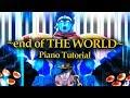 JoJo Part 3: Stardust Crusaders OP 2 - Sono Chi no Kioku ~end of THE WORLD~ - Piano Tutorial
