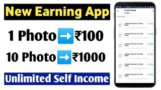 Best Earning App To Earn Free Paytm Cash !! Daily ₹500+500 Free Paytm Cash