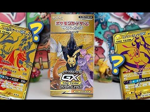 Pokemon card game Sun /& Moon high class pack TAG TEAM GX Tag All Stars BOX