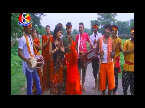 Birja Bhar | Bhawani Naihar Jali | Subhash Raja
