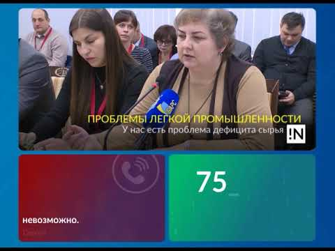 04 12 Ivanovo News