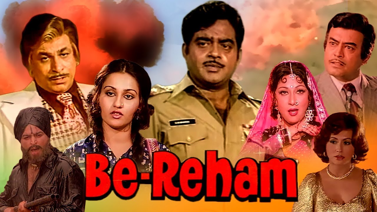 Download Be-Reham   बे-रहम   Hindi Full Movie   Sanjeev Kumar, Shatrughan Sinha, Reena Roy   Action Movie