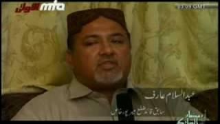 Doctor Abdul Manan Siddiqui Shaheed