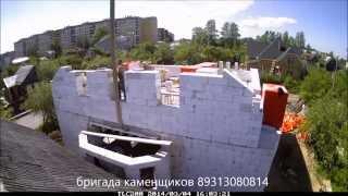 Дом из газобетона 3(Санкт-Петербург и Ленинградская область., 2015-01-13T12:22:49.000Z)