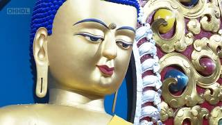 "Далай-лама. Учение по ""Мадхьямака-аватаре"" Чандракирти - Второй день"