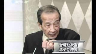 政府 大飯原発OK、原発寿命は60年」 ◇「米大統領選を霍見さんに聞く」...