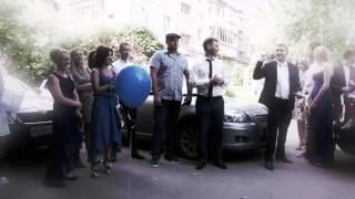 видео Как сделать выкуп невесты в виде квеста