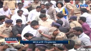 One Year after Rajahmundry GAIL Gas Pipeline Explosion | Express TV