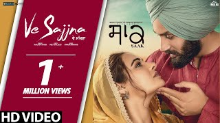 Ve Sajjna Kailash Kher Mp3 Song Download