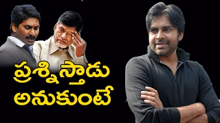 Pawan Kalyan Political Strategy || Pawan Working Style || Jana Sena Party || NH9 News