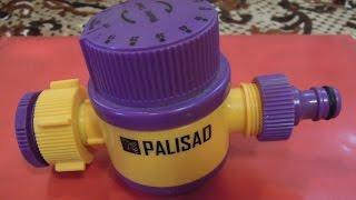 Таймер PALISAD 66190 обзор, разборка, испытание
