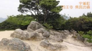 2009年から2010年の3回に分けて、TVアニメ「スケッチブック ~full color's~」の聖地巡礼の旅として福岡へ旅行しました。 その時の写真を、アニメ映...