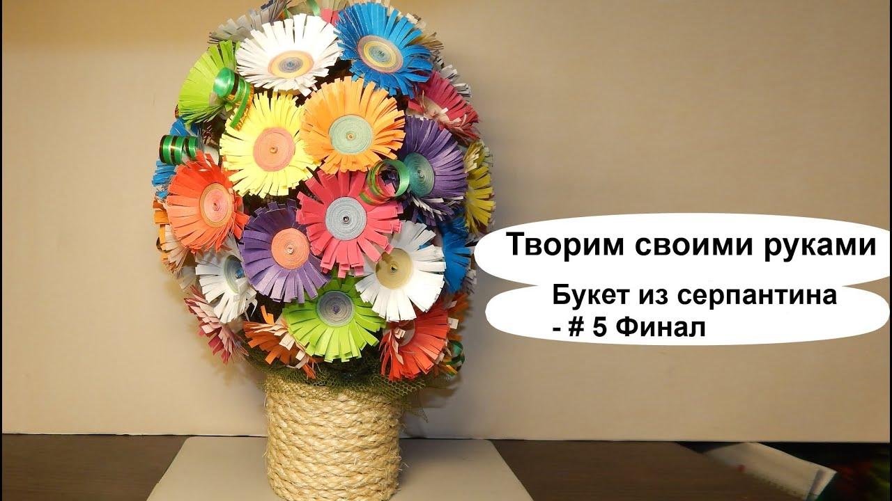 Глобус своими руками из цветов