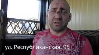 Последствия после обыска полиции г. Балашова