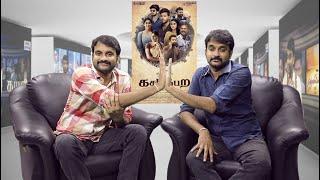 kasada-thapara-review-kasada-thapara-movie-review-chimbu-devan-venkat-prabhu-selfie-review