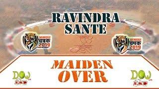 Ravindra Sante (Maiden over),आमदार चषक २०१९, आमदार श्री सुभाष गणू भोईर, कल्याण ग्रामीण विधानसभा