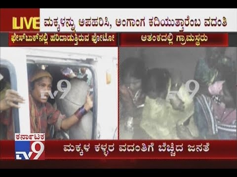 Pavagada Residents Scared Over Rumor That Child Trafficking Gang Kidnapping Children For Organs