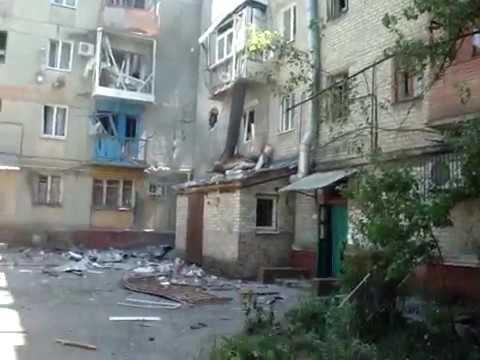 27.07.2014 был первый обстрел Горловки со стороны ВСУ