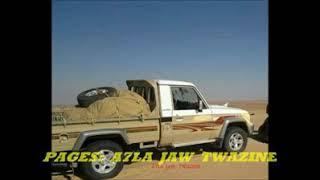 اروع الاغاني الليبية    libya music