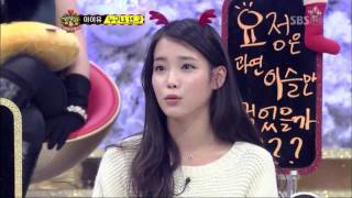 111220 Strong Heart Christmas Special Ep 109 - IU Cut