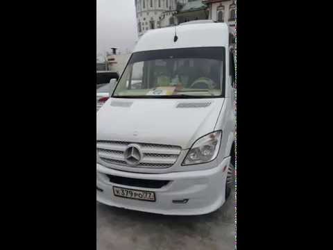 Mercedes Sprinter LUX,VIP на свадьбу,трансфер,экскурсию и любую другую поездку.