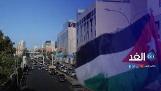 الأردن | أزمة كورونا ترفع نسبة البطالة لأعلى مستوياتها في أوساط الشباب