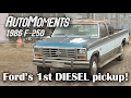 1986 Ford F-250 - History of Ford's 1st Diesel Pickup! | AutoMoments