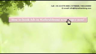 Mathrubhumi | advertising rates | advertise rate cards | ad agency | ad cost | ad size