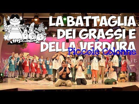 La battaglia dei grassi e delle verdure (mascarpone contro insalata!) - canzone per bambini