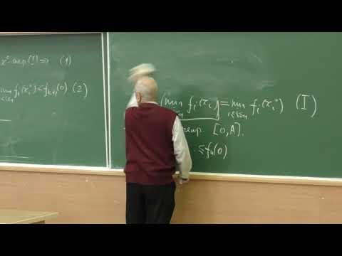 Морозов В. В. - Теория игр и исследование операций - Задачи оптимального распределения ресурсов