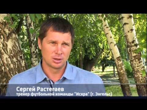 Спорт. Саратов от 4 июля