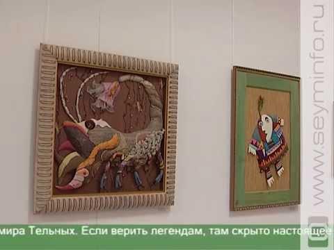 Текстильные фантазии Владимира Тельных