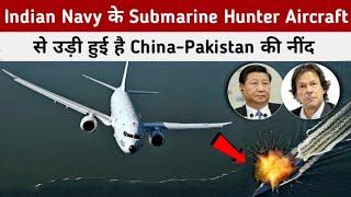 Indian Navy P-8i Submarine Hunter Aircraft - Why Pakistan & China Afraid Of India's P-8i Aircraft? thumbnail