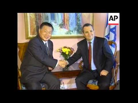 USA: UN: EHUD BARAK & YOSHIRO MORI PHOTO OPP