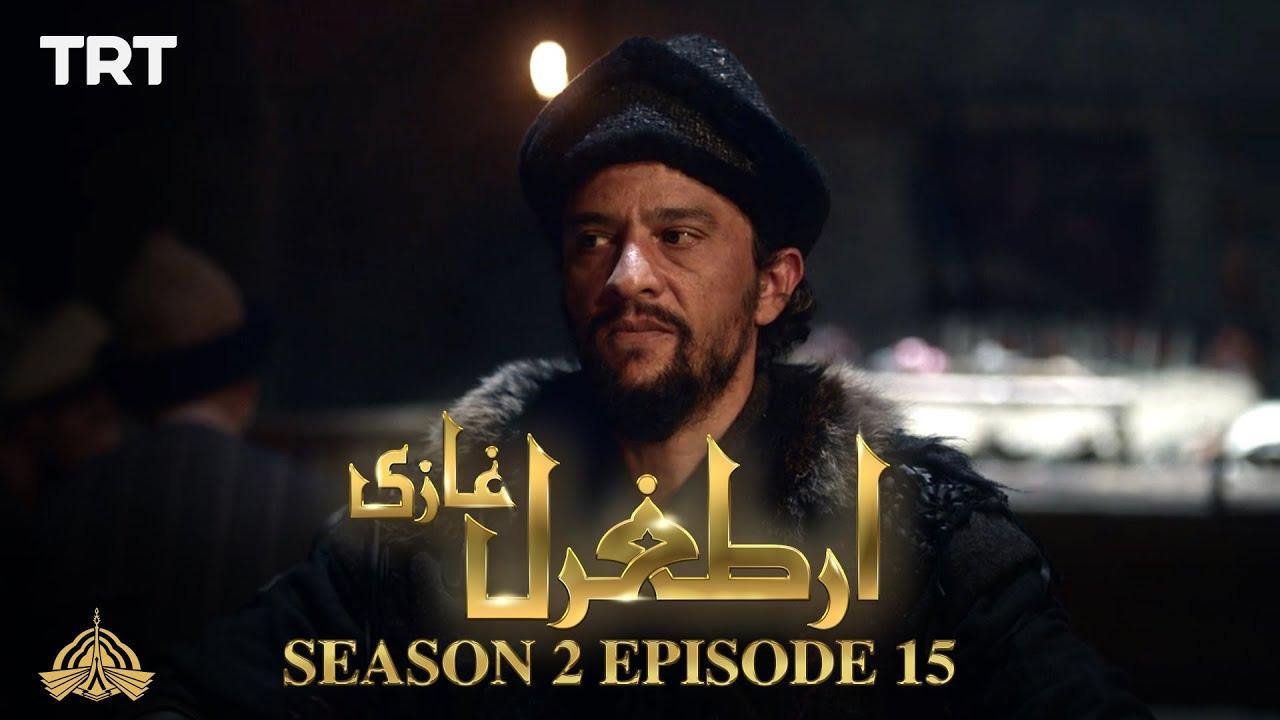 Ertugrul Ghazi Urdu | Episode 15| Season 2
