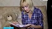 вести Урал выпуск 1 Маленький мистер Екатеринбург 2013 - YouTube