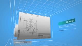 zQ project - Проектирование систем водоснабжения(, 2014-03-11T16:09:27.000Z)