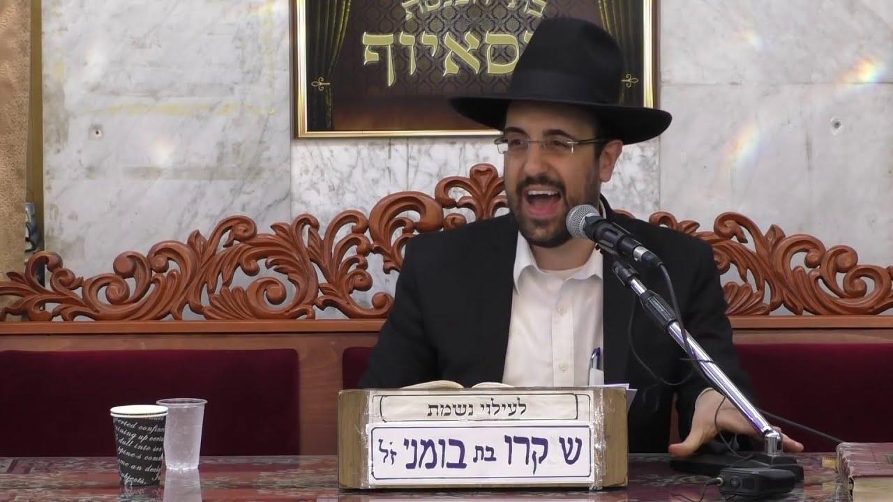 הרב מאיר אליהו קורח 1 תשעח - גאונות וסגנון מיוחד מומלץ בחום למי שלא מכיר 1 Rabbi Meir Eliyahu Korach