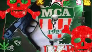 best of mouloudia 2006 2007